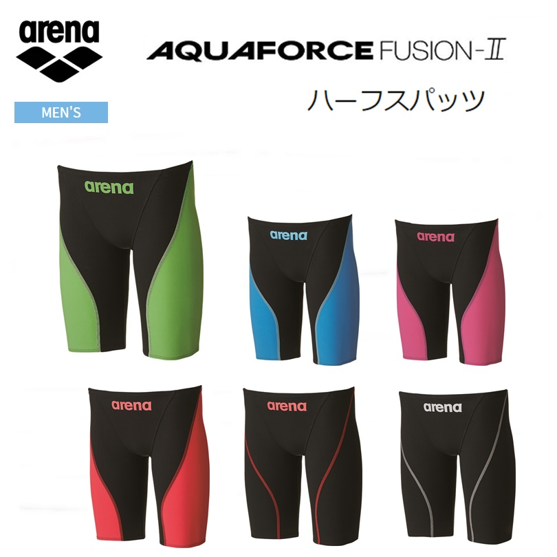 arena(アリーナ) 競泳用 水着 メンズ AQUAFORCE FUSION 2 ハーフスパッツ FINA承認 [ARN-7011M]