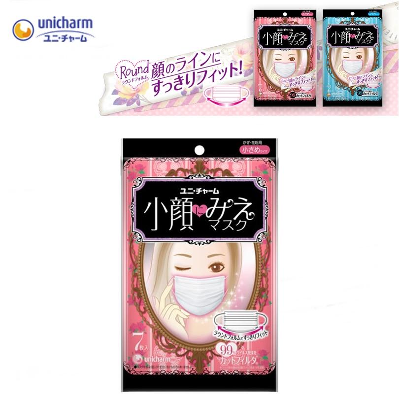 【日本全国送料無料】ユニ・チャーム 小顔にみえマスク 小さめサイズ 7枚入×80個セット