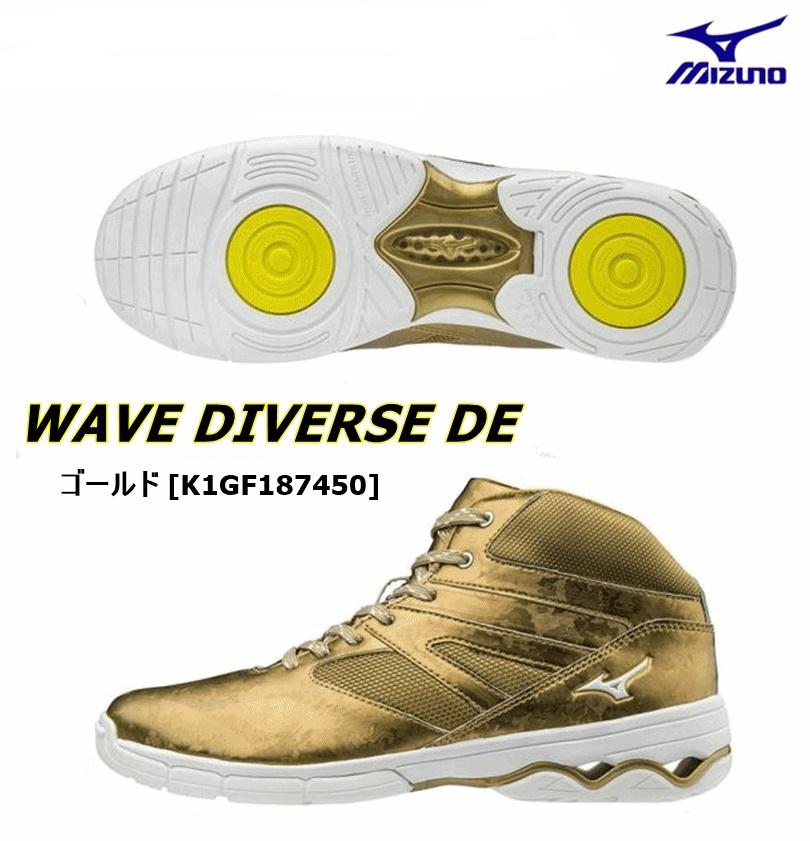 【送料無料!】MIZUNO ミズノ ウエーブダイバースDE(WAVE DIVERSE DE) ゴールド (男女兼用/ユニセックス) [K1GF187450]