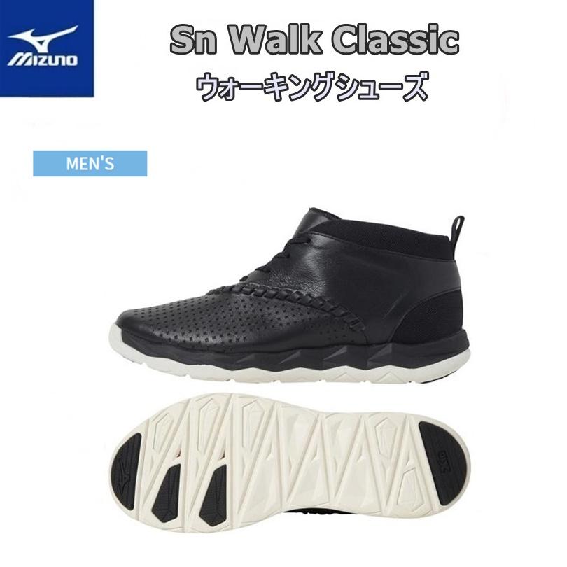 【送料無料!】MIZUNO ミズノ Sn Walk Casual メンズ ウォーキングシューズ (ブラック×ホワイト) [B1GE184209] ※返品・交換不可商品です。