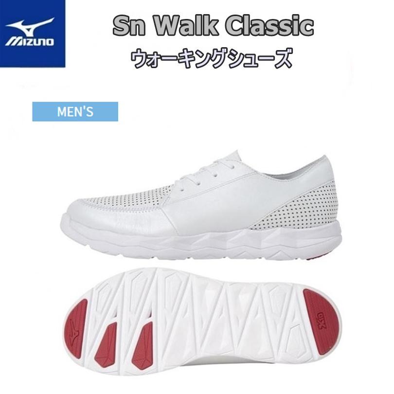【送料無料!】MIZUNO ミズノ Sn Walk Classic メンズ ウォーキングシューズ (ホワイト) [B1GE184101] ※返品・交換不可商品です。