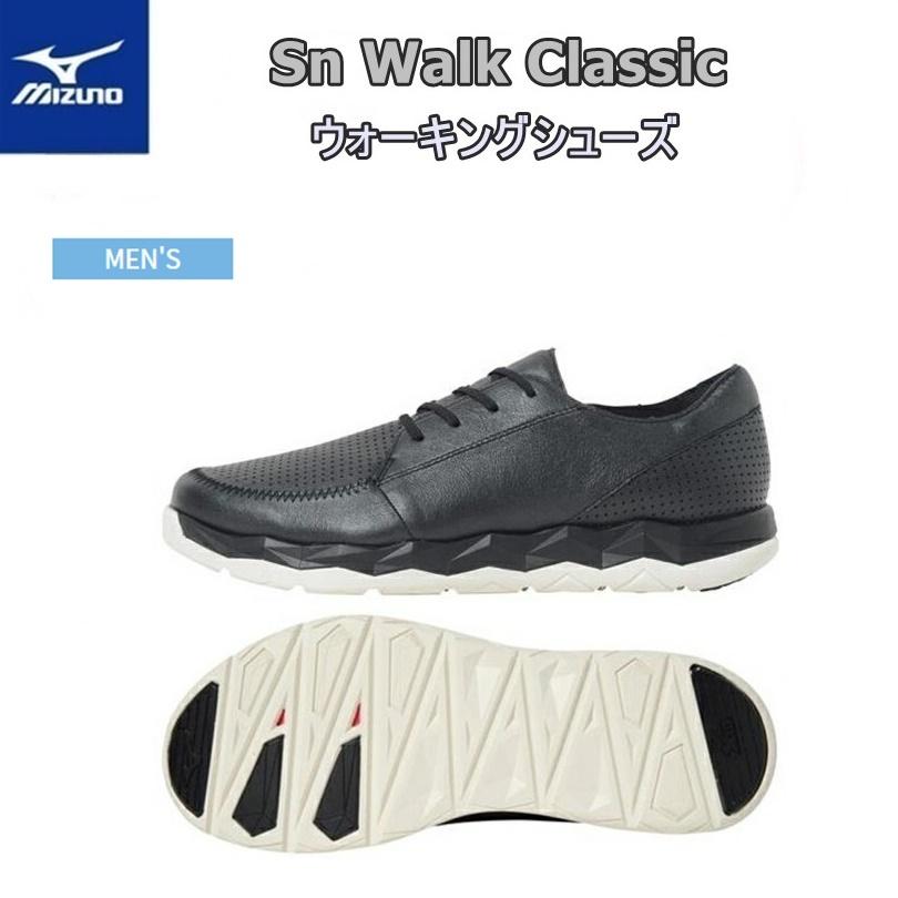 【送料無料!】MIZUNO ミズノ Sn Walk Classic メンズ ウォーキングシューズ (ブラック×ホワイト) [B1GE184190] ※返品・交換不可商品です。