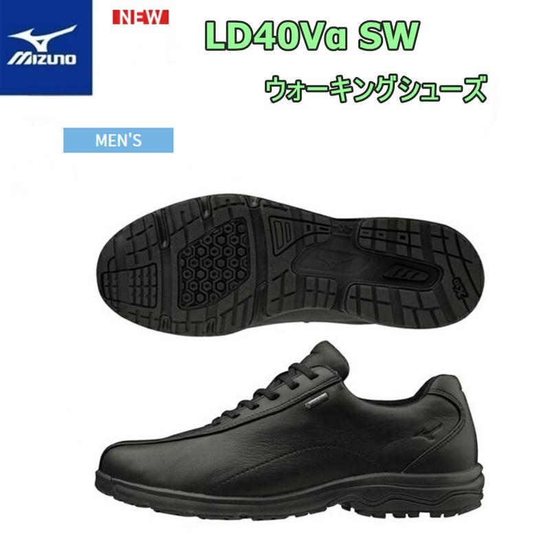 【送料無料!】MIZUNO ミズノ LD40Vα SW(ウォーキングシューズ)メンズ ブラック [B1GC191609]