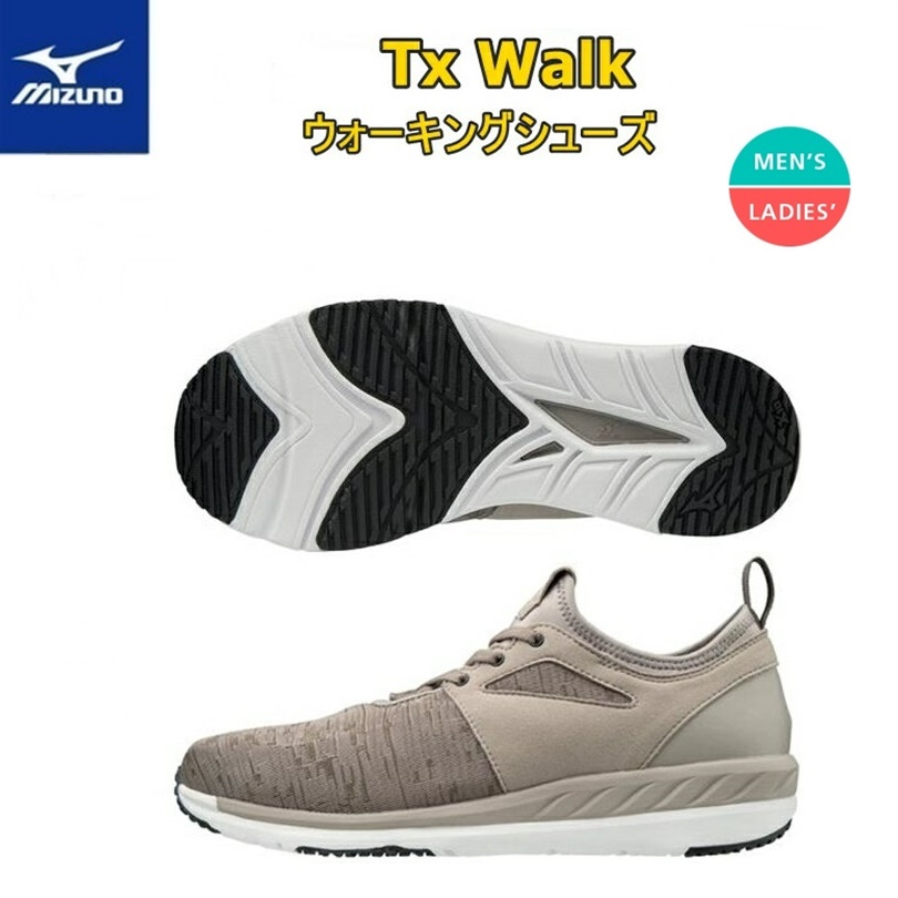 【送料無料!】MIZUNO ミズノ Tx Walk ティーエックス ユニセックス ウォーキングシューズ (サンド) [B1GE194449]