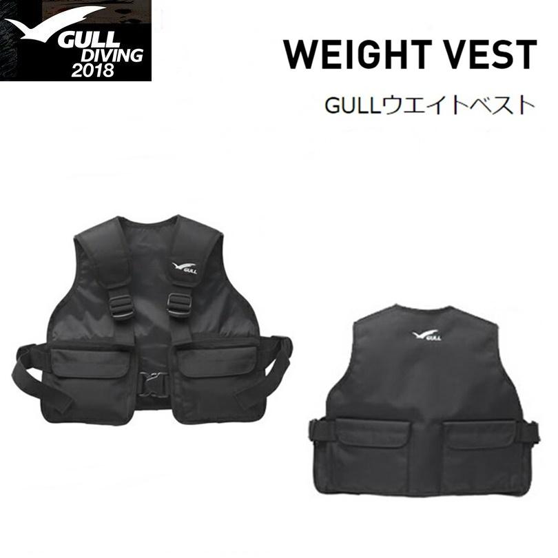 GULL(ガル) ウエイトベスト [GG-4615]