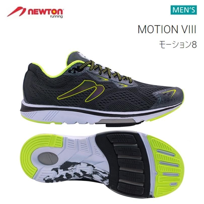 【送料無料!】 NEWTON(ニュートン)メンズ ランニングシューズ MOTION 8(モーション8)Chacol/Yelw (チャコール×イエロー) [M000319B] ※返品・交換不可商品となります。