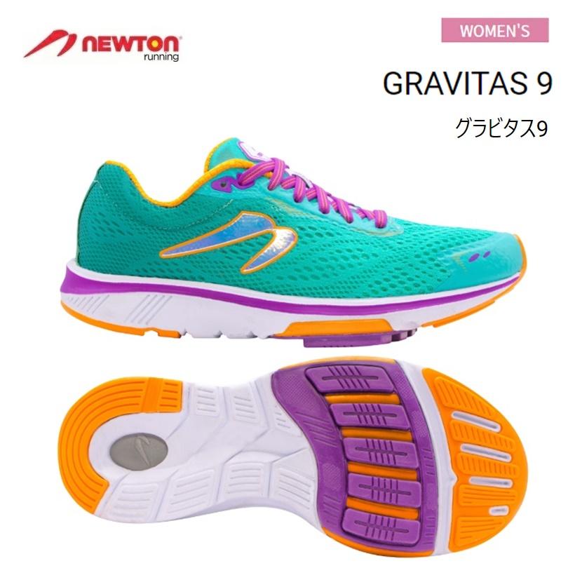【送料無料!】 NEWTON(ニュートン)レディース ランニングシューズ GRAVITAS 9(グラビタス9)Jade/Purple (ジェイド×パープル) [W000220] ※返品・交換不可商品となります。