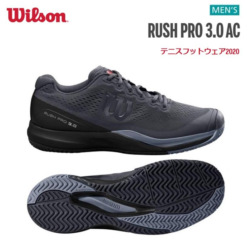 【送料無料!】Wilson(ウイルソン) RUSH PRO 3.0 AC ラッシュプロ 20SS メンズ MEN オールコート テニスシューズ [WRS325990U]