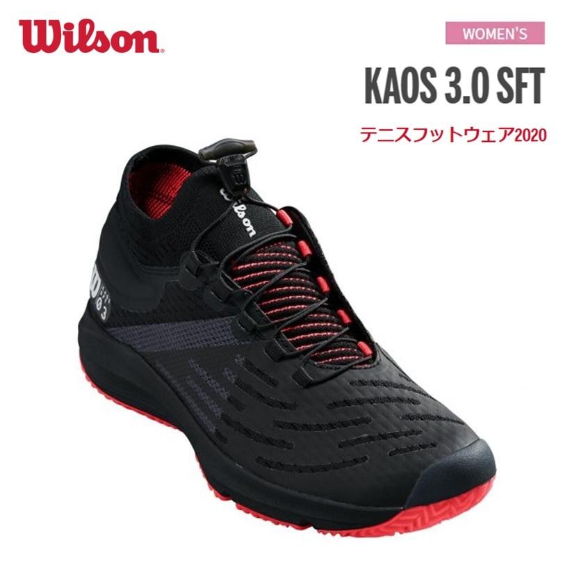 【送料無料!】Wilson(ウイルソン) KAOS 3.0 SFT ケイオス 20SS レディース WOMEN オールコート テニスシューズ [WRS326590U]