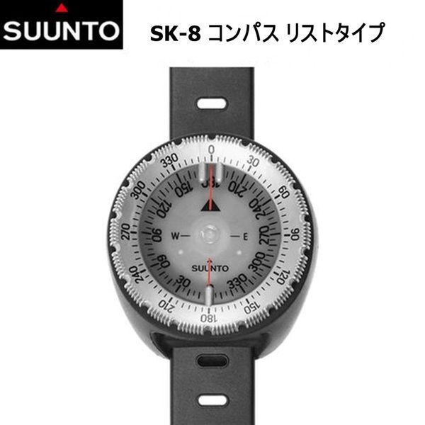【おすすめ】 SUUNTO(スント) SK-8 リストコンパス [FL2036] SUUNTO(スント) SK-8 [FL2036], ミキチョウ:a50fd4c5 --- hortafacil.dominiotemporario.com