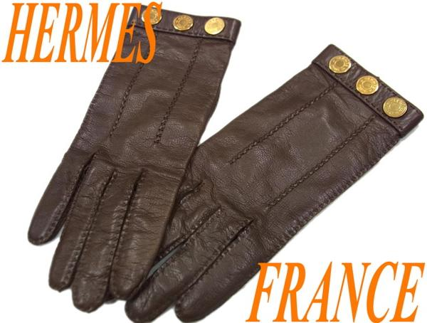 【中古】▽エルメス HERMES▽本革 レザーグローブ 手袋 フランス製