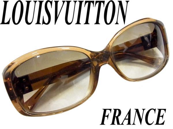 【中古】美品●LOUISVUITTON ルイヴィトン●スプソンGM サングラス ラメ入り!サイドモノグラム フランス製