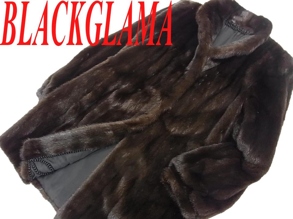 【中古】○極美品○ブラックグラマ ミンク毛皮 リアルファーコート ミンクファー セミロング ダークミンク レディース 大きいサイズ