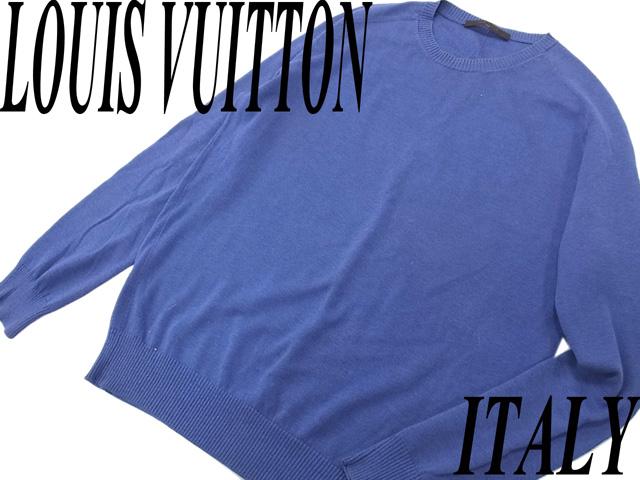 【中古】○イタリア製○ルイヴィトン 長袖ニット セーター ロゴ刺繍 LOUIS VUITTON コットン100% メンズ 美ライン 正規品 春物にも