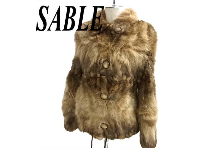 【未使用】最高級品●ロシアンセーブル 本毛皮 デザインジャケット 裏絹シルク