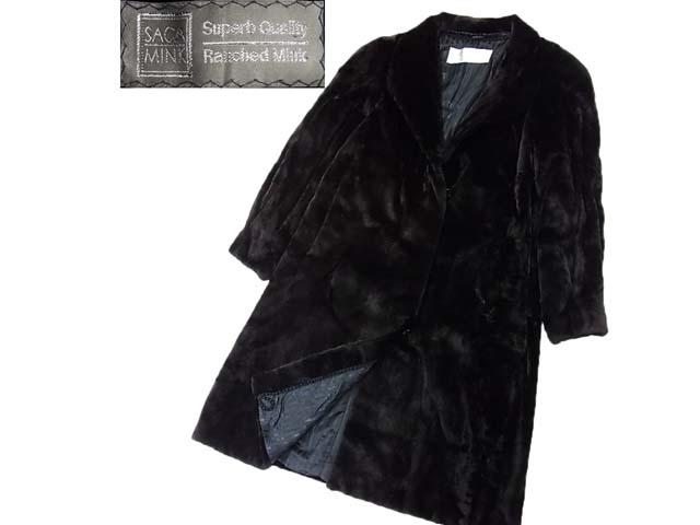 【中古】美品●サガミンク●シェアードミンク毛皮ロングコート