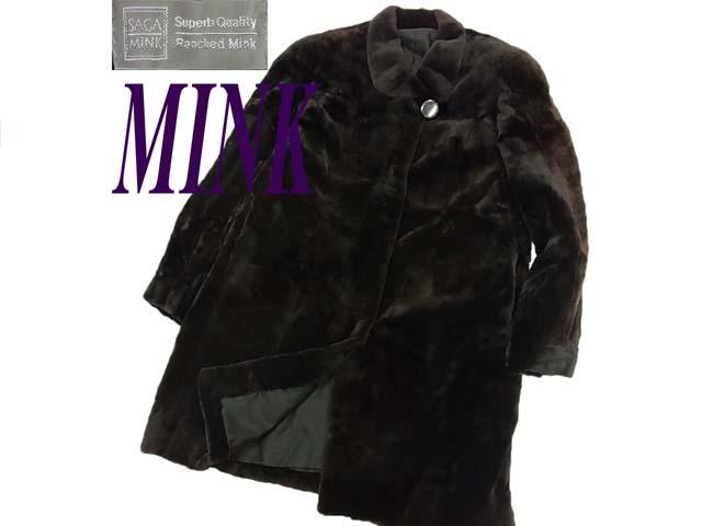 【中古】●SAGAMINK サガミンク ダークシェアードミンク毛皮セミロングコート