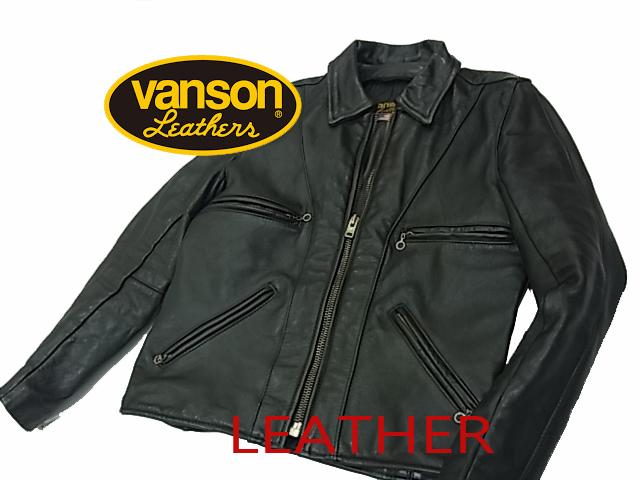 【中古】◇正規品 良品◇バンソン VANSON◇レザーライダースジャケット シングル ブラック 黒 メンズ 人気モデル USA製 激シブ