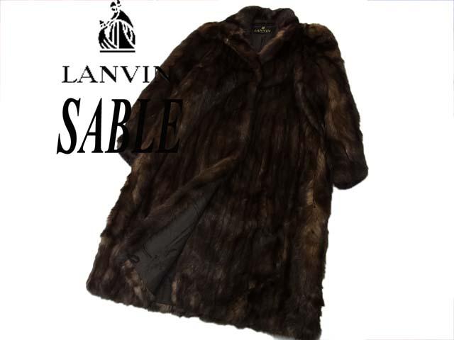 【中古】極美品 SOBOL●LANVIN ランバン 最高峰セーブル毛皮ロングコート