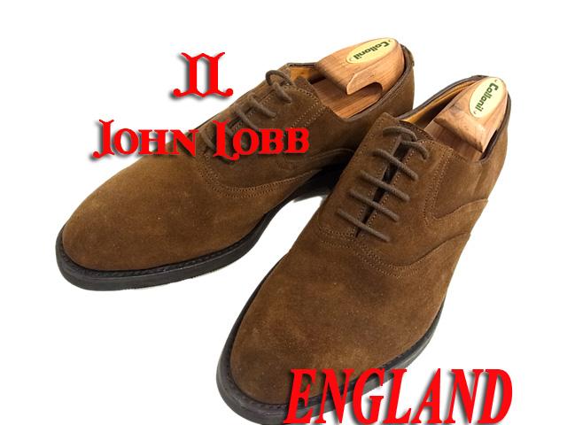 【中古】○美品 ジョンロブ アルバニー レースアップ レザーシューズ 革靴 ビジネスシューズ 正規品 本革 英国製 JOHN LOBB ALBANY イングランド製