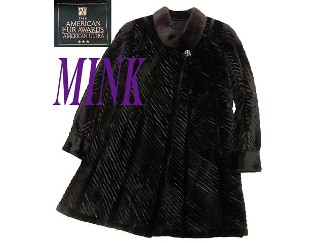 【中古】高級○アメリカンウルトラ シェアードミンク 毛皮コート 黒