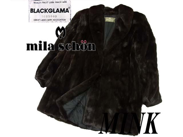 【中古】高級◇ミラショーン×ブラックグラマ◇上質ミンク毛皮コート