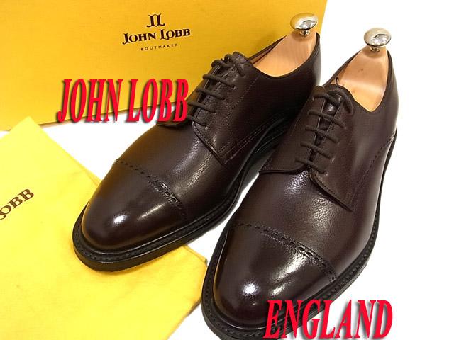 【未使用】○ジョンロブ ビーストン レースアップ レザーシューズ 革靴 ビジネスシューズ 英国製 JOHN LOBB BEESTON シューキーパー付き 箱付き