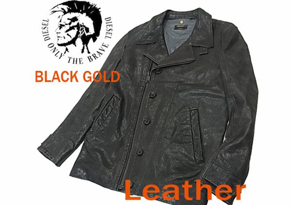 【中古】◇高級ライン 羊革◇ディーゼル ブラックゴールド◇ラムレザージャケット 激シブ 人気モデル メンズ DIESEL BLACK GOLD