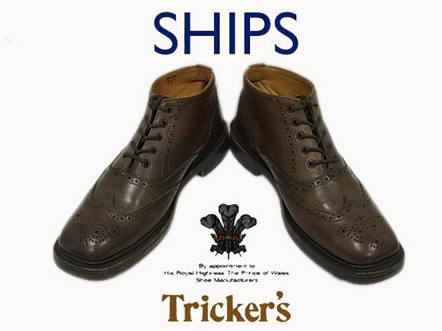 【中古】良品◇シップス別注◇トリッカーズ◇ウイングチップ メダリオン レザーシューズ 革靴 メンズ Tricker's /SHIPS イングランド製 人気モデル