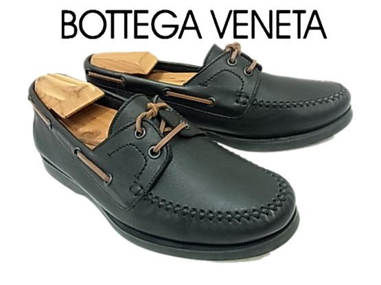 【中古】◇ボッテガヴェネタ◇レザーデッキシューズ スリッポン ローファー ブラック イタリア製 革靴 BOTTEGA VENETA