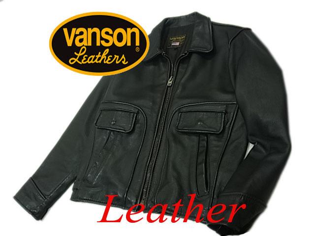 【中古】◇バンソン◇レザーライダースジャケット トラッカージャケット IKEアイク 黒 メンズ 人気モデル USA製 VANSON フライトジャケット