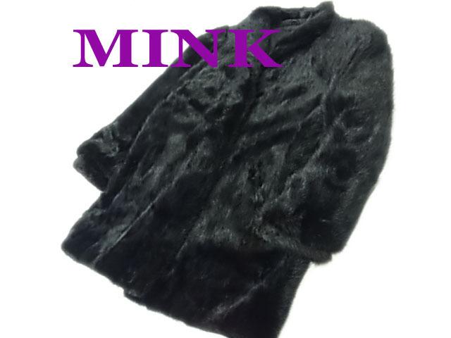 【中古】◇高級本毛皮◇ブラックミンクコート MINK 逆毛 ヘアアップ 高級 毛艶良好 毛皮コート レディース