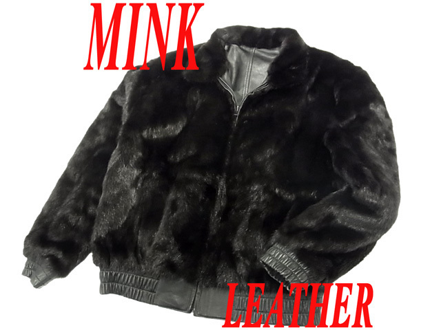 【中古】○レア メンズ ブラックミンク 毛皮 ミンクファージャケット レザーブルゾン レザージャケット ブラック 黒色 リバーシブル 大きいサイズ
