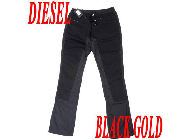 【未使用】○タグ付き ディーゼル ブラックゴールド ジョガーパンツ ジョグジーンズ ブラック 黒 スキニーパンツ DIESEL BLACK GOLD 未使用 細身