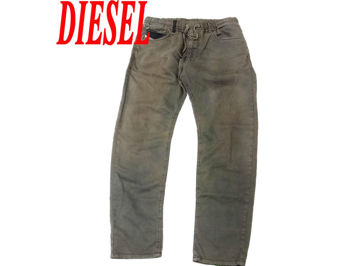 【中古】○ディーゼル ジョガーパンツ ジョグジーンズ デニムパンツ スキニー ミリタリーパンツ DIESEL NARROT-NE Sweat jeans