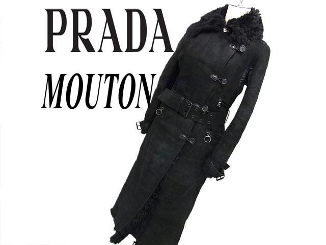 【中古】◇スペイン産 高級羊毛皮◇プラダ PRADA◇ムートンロングコート ベルト付き 人気デザイン ブラック 黒 イタリア製 レディース