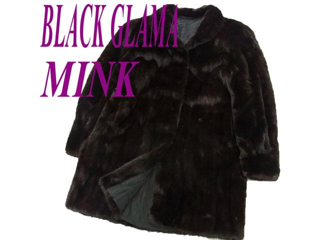 【中古】◇最高級 美品◇ブラックグラマ BLACK GLAMA◇ミンク毛皮コート ダークブラウン 毛艶 毛並 良好