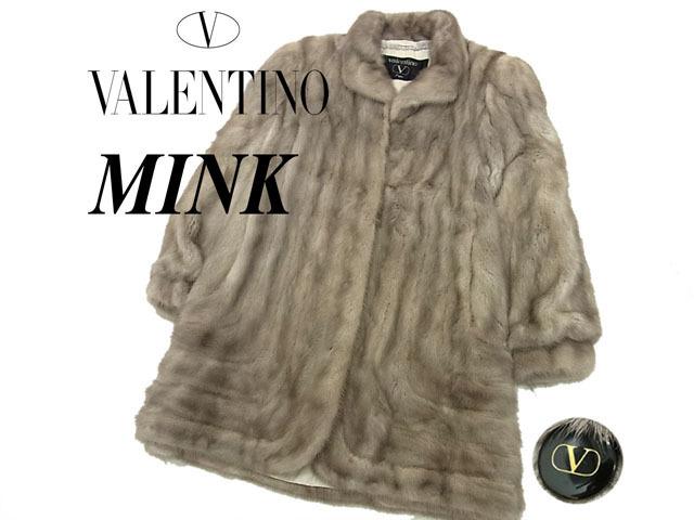 【中古】◇最高級毛皮 良品◇ヴァレンティノ Valentino◇サファイアミンク毛皮セミロングコート 毛並 毛艶 良好 レディース