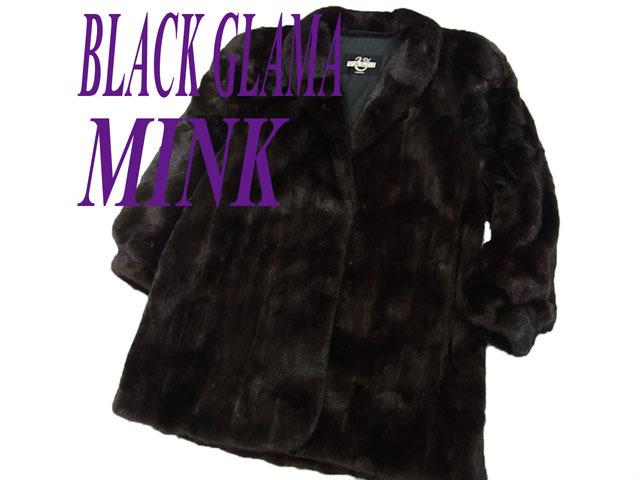 【中古】美品◇最高級毛皮◇ブラックグラマ BLACK GLAMA◇ミンク毛皮セミロングコート ダークブラウン 毛艶 毛並 良好