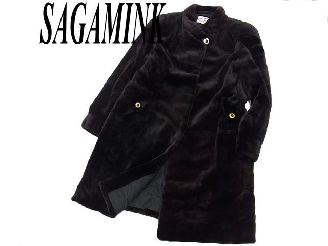 【中古】◇高級毛皮 美品◇サガミンク シェアードミンクコート 毛艶 毛並 皮質 良好 SAGA MINK レディース サイズフリー
