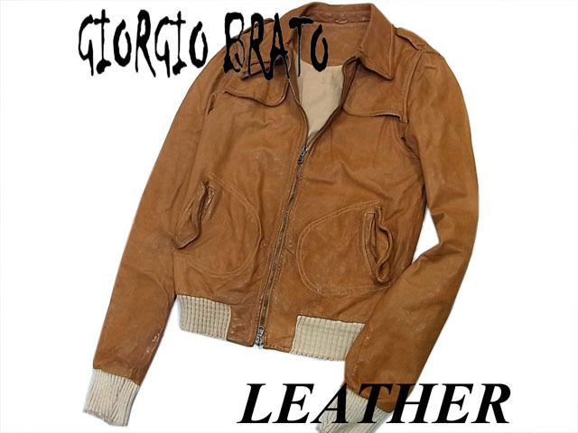 【中古】◇ラムスキン◇ジョルジオブラット◇レザーライダースジャケット リブニット 羊革 袖裏シルク素材 イタリア製 激シブ GIORGIO BRATO