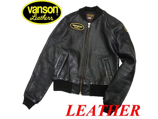 【中古】◇USA製 良品◇バンソン VANSON◇レザーライダースジャケット リブニット 激シブ メンズアウター ブラック 人気モデル