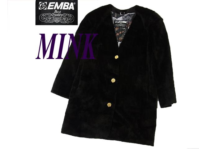 【中古】美品 高級毛皮◇エンバ EMBA◇シェアードミンク毛皮コート