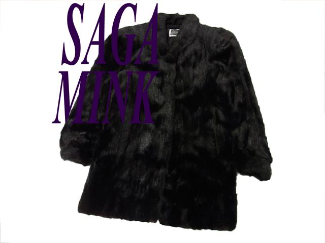 【中古】本毛皮◇サガミンク SAGAMINK◇逆毛ブラックミンクコート
