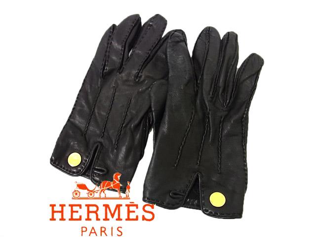 【中古】◇本革 セリエボタン◇エルメス  HERMES◇レザー手袋 レザーグローブ ラムレザー ブラック ゴールド(Size:7 フランス製