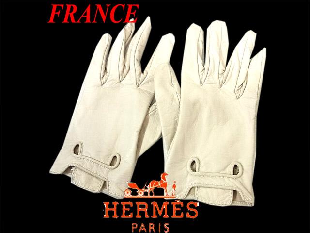 【中古】正規品▼エルメスHERMES フランス製 ラムレザーグローブ手袋