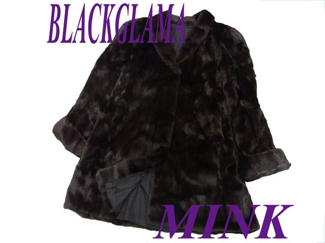 【中古】高級◆ブラックグラマ 濃密ダークミンク 毛皮コート