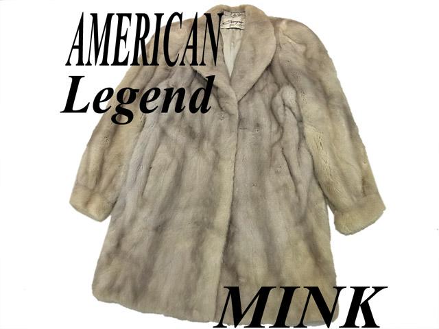 【中古】高級◆アメリカンレジェンド サファイヤロングミンク 毛皮コート