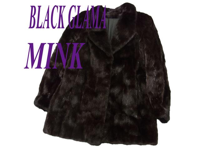 【中古】○美品 高級○ブラックグラマ ダークミンク 毛皮 リアルファーコート ミンクファー セミロングコート レディース 大きいサイズ BLACK GLAMA