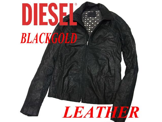 【中古】良品!◇高級ライン  山羊革◇ディーゼル ブラックゴールド◇ゴートレザージャケット クラック加工 黒  メンズ DIESEL BLACK GOLD(size:L